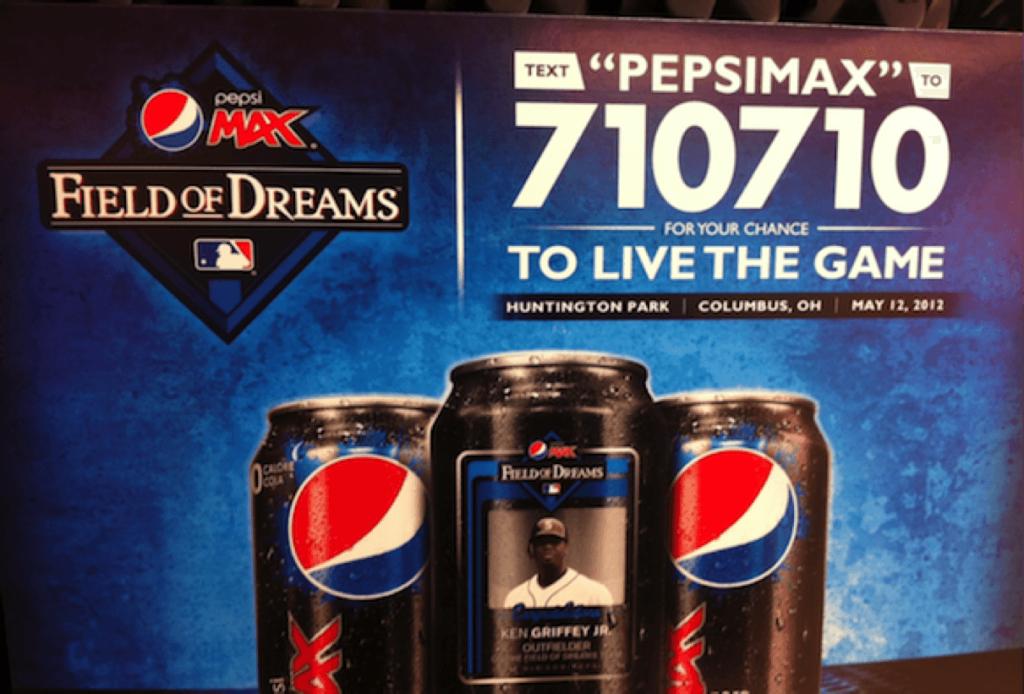 تبلیغات پیامکی پپسی